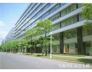 Wuxi China remit office building
