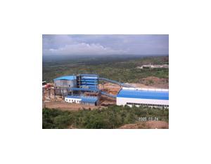 Copper smelter cobalt project