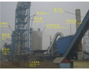 Cement Whole Equipment