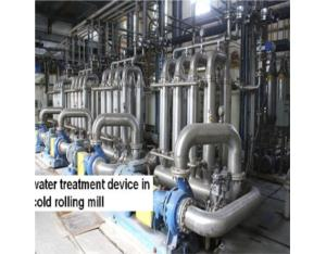 water treament device in cold rolling mill