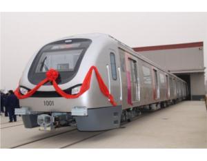 Mumbai subway line