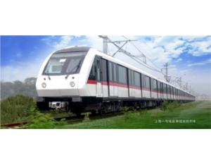 Shanghai subway line extension line train