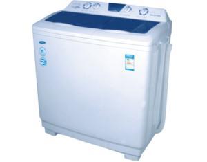 13.0 washing-machine series XPB130-2008S