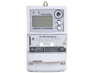 Three-phase electronic multi-function watt-hour meter D7