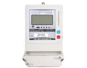 DTSY188 G2 three-phase electronic prepaid electric energy meter