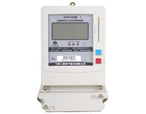 DTSY188 / DSSY188 B three-phase electronic prepaid electric energy meter