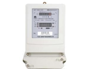 DTSY188 / DSSY188 E three-phase electronic prepaid electric energy meter