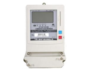 Three-phase Electronic Energy Meter