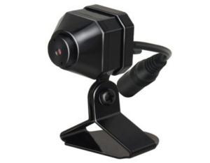 2.4GHz wireless camera