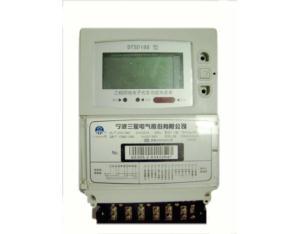 Three-phase Electronic Energy Meter