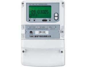 DSZ188 type three-phase watt-hour intelligence