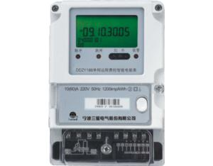 DDZY188 type remote fee charged with intelligence single-phase watt-hour meter