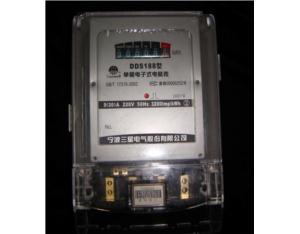 DDS188 F1 single-phase electronic type meritorious electric energy meter
