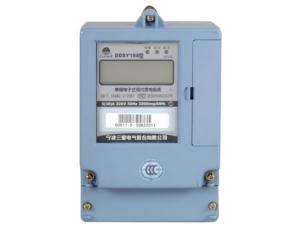 DDSY188 C1 single-phase watt-hour electronic prepaid