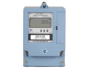 DDSY188 I single phase watt-hour electronic prepaid