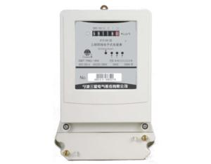 DSS188 / DTS188 E three-phase electronic meritorious electric energy meter