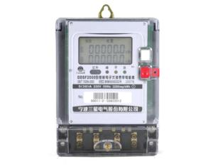 DDSF2000-H1 single-phase watt-hour rate more than electronic