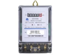DDS188-A0 single-phase-phase watt-hour meter