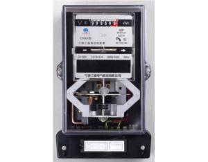 DS904 type three phases, three lines meritorious electric energy meter