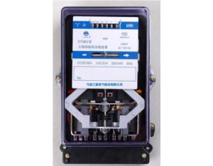 DT962 type three-phase four-wire meritorious electric energy meter