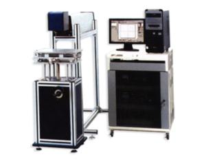 LG30-CO2 laser marking machine