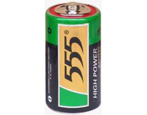 On the 5th Anti-battery Brand R20P