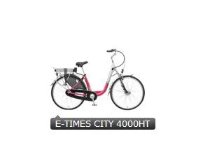 E-TIMES CITY Bicycle  4000HT