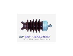Insulator(004)