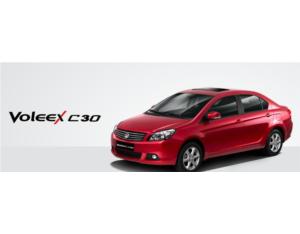 Voleex 30c Car