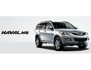 Haval H5 Car
