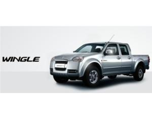 Wingle Car