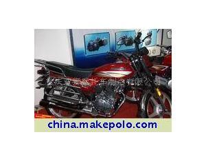 Shuangshi SS150-7 motorcycle
