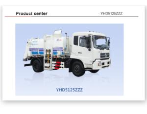 5125ZZZ food garbage collecting truck