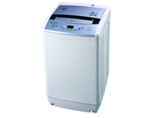 Automatic Washing Machine (7.0)