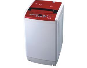 Automatic Washing Machine (7.0kg)