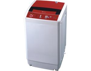 Automatic Washing Machine (5.0kg)