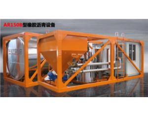 AR150B Rubber Asphalt Plant
