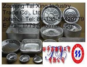 Aluminium Foil For Aluminum Foil Container