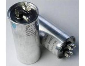 capacitor cans