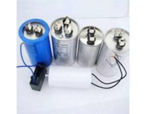 capacitor 450VAC