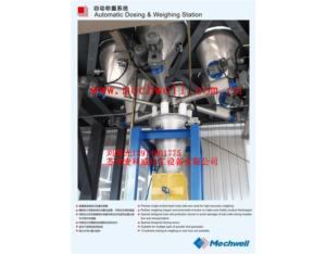 PVC weighing dosing conveying systems