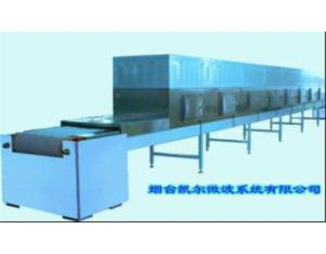 conveyor belt microwave drying system for food