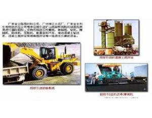 Construction Machinery,Medical equipment