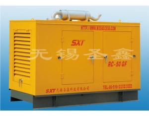 Rainproof box generator