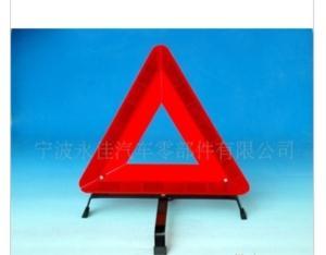 Warning triangle YJ-D8