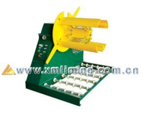 Discharging machine