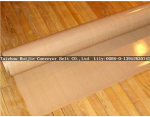 Teflon Fiberglass Fabric (C9025AJ, C9018AJ, C9035AJ, C9040AJ)