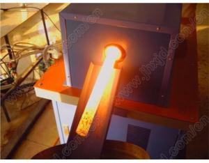 Bar Induction Heating Furnace