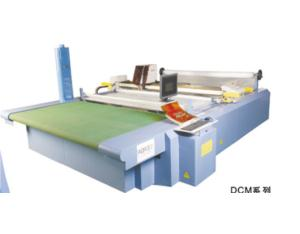 DCM1720-5 multi-layer garment computerized die cut flat bed cutting machine room