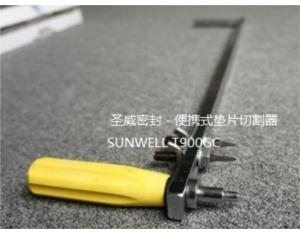 Non-metallic Gasket Cutter(SUNWELL T900GC)